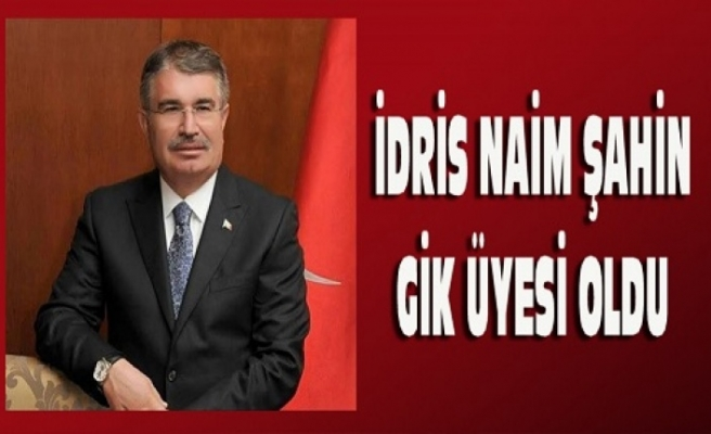 İdris Naim Şahin SP yönetiminde