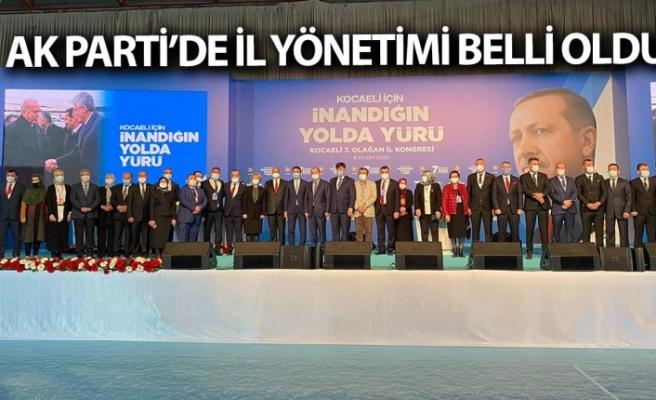 AK Parti' Kocaeli İl yönetimi belli oldu