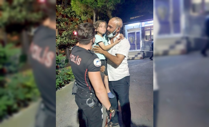 Kocaeli'de parkta oynarken kaybolan çocuk bulundu