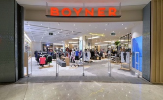 Boyner ve ONLY'den modaya çevre dostu yaklaşım