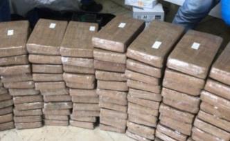 Emniyet'ten Kolombiya ve uyuşturucu açıklaması
